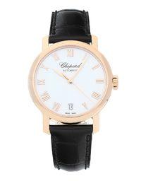 Chopard Classics 124200-5001