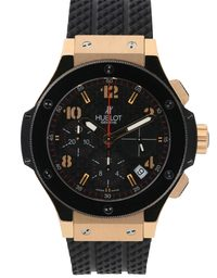 Hublot Big Bang 341.PB.131.RX