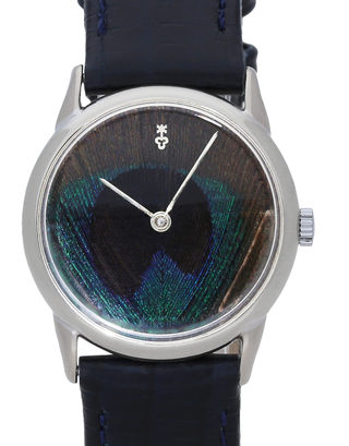 Corum Peacock Feather  Manual Winding