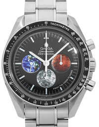 Omega Speedmaster From Moon to Mars Edition