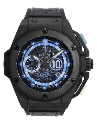 Hublot King Power Maradona  716.C1.1129.RX.DMA11