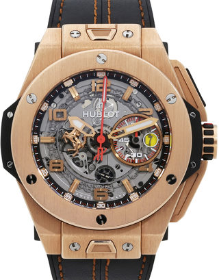Hublot Big Bang Ferrari Chronograph 402.OX.0123.VR